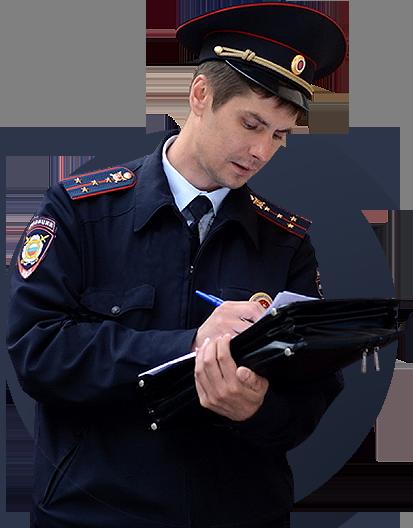 юридическая консультация в полиции